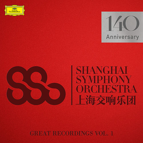 Great Recordings (Vol. 1) von Shanghai Symphony Orchestra