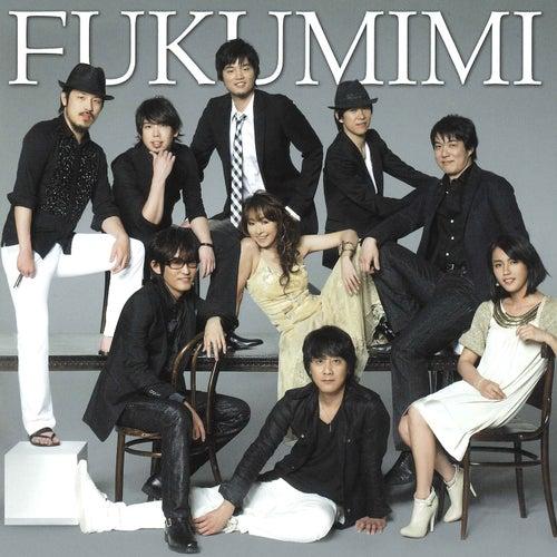Dance Baby Dance / Natsu Ha Korekarada! de Fukumimi