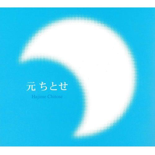 Hajime Chitose fra Chitose Hajime