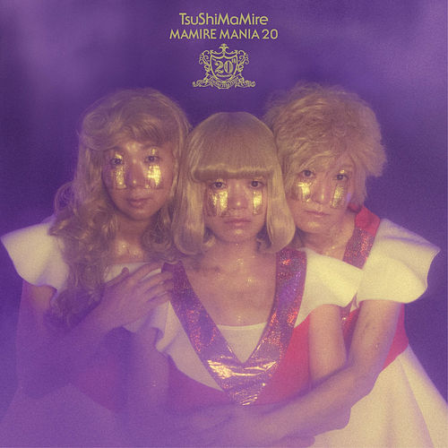Mamire Mania 20 de TsuShiMaMiRe