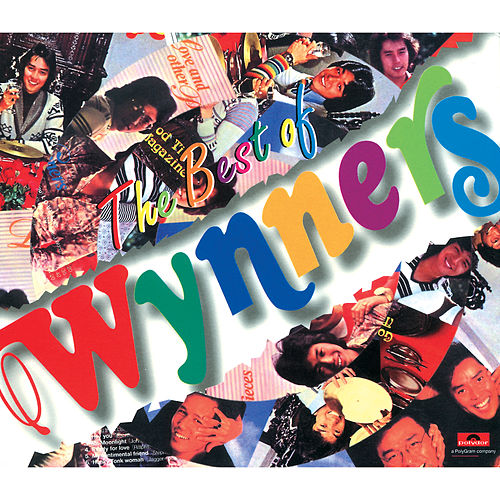 The Best Of Wynners de Wynners