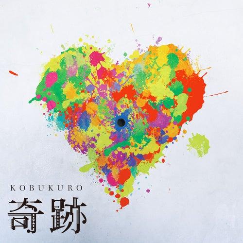Kiseki von Kobukuro