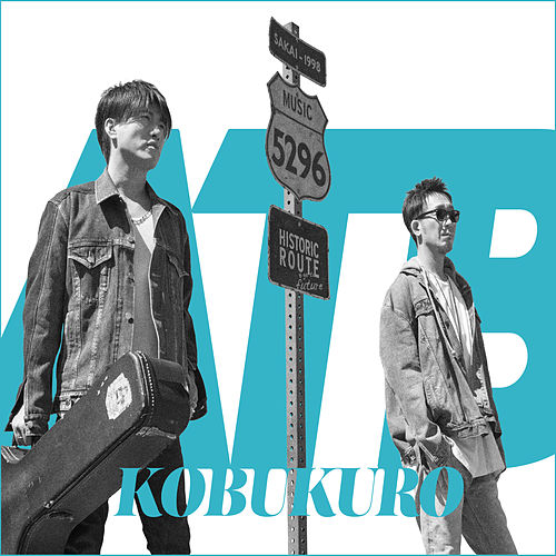 All Time Best 1998-2018 von Kobukuro