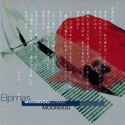 Elpmas by Moondog