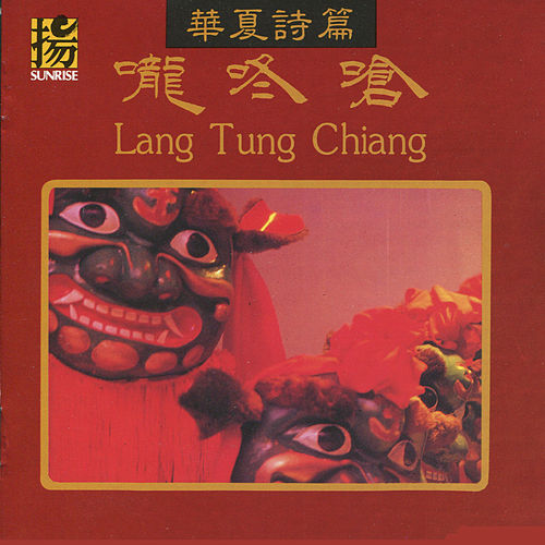 Lang Tung Chiang von Tokyo Philharmonic Orchestra