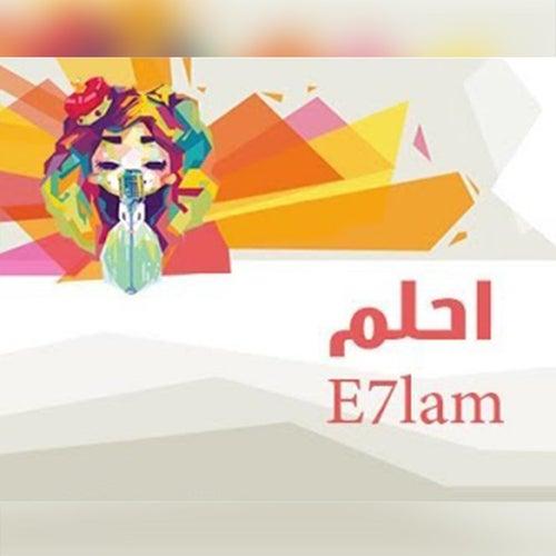 E7lam by She Me