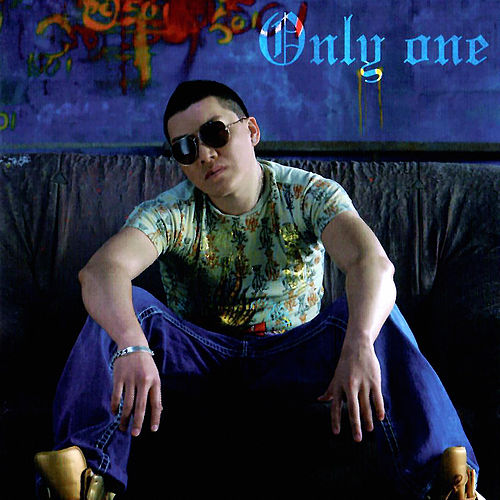 Only One by Bold