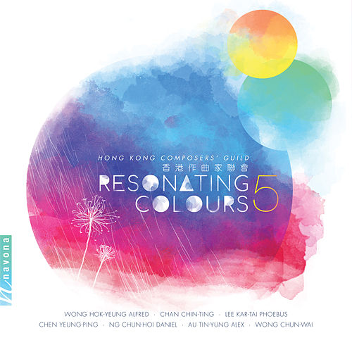 Resonating Colours 5 by Various Artists