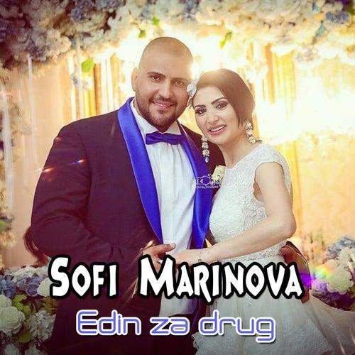 Edin za drug by Sofi Marinova