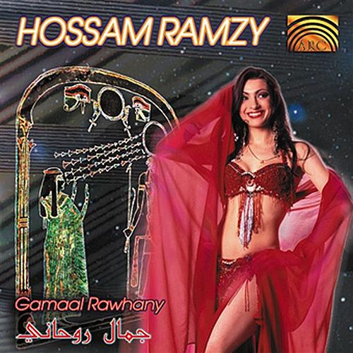 Gamaal Rawhany de Hossam Ramzy