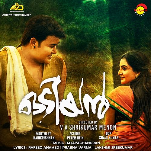 Odiyan (Original Motion Picture Soundtrack) by Various Artists