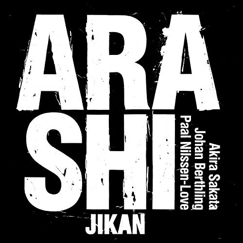 Jikan by Akira Sakata