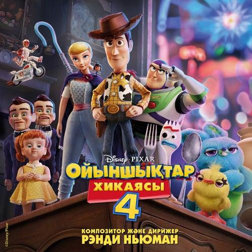 Toy Story 4 (Originalnyi saundtrek k a/f (Kazakhskaya versiya)) by Randy Newman