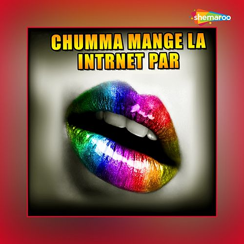 Chumma Mange La Intrnet Par von Amar