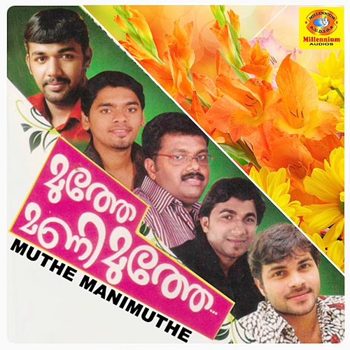Muthe Manimuthe by Various Artists