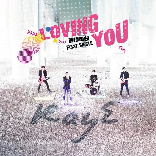 Loving You by Raye