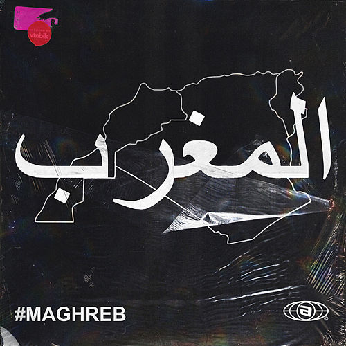 #Maghreb by Various Artists