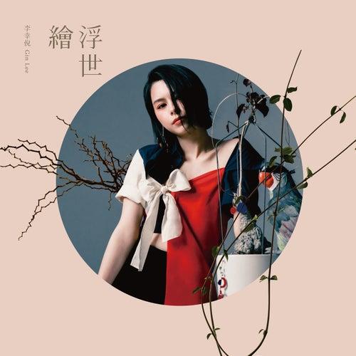 Fu Shi Hui von Gin Lee