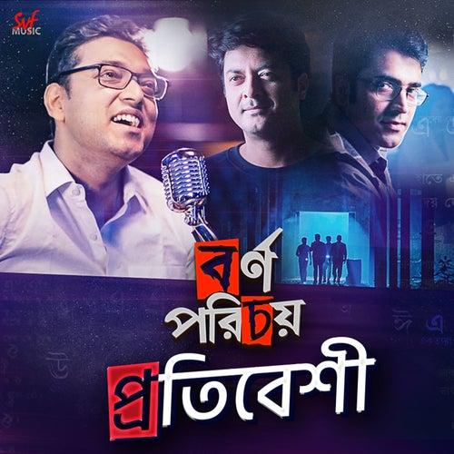 Protibeshi (From 'Bornoporichoy') - Single by Anupam Roy