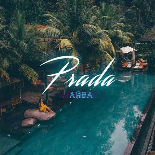 Prada by Айва