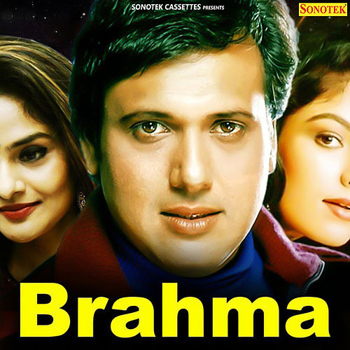 Brahma (Original Motion Picture Soundtrack) de Various Artists