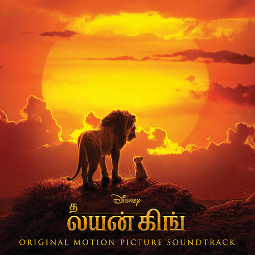 The Lion King (Tamil Original Motion Picture Soundtrack) by Various Artists