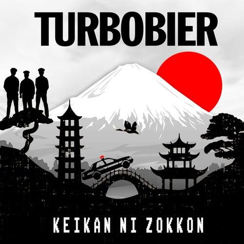 Keikan ni zokkon by Turbobier