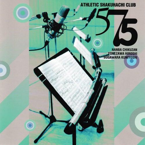 Athletic Shakuhachi Club 575 de Hiroshi Yonezawa