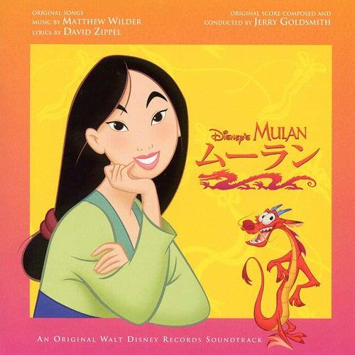Mulan (Original Motion Picture Soundtrack/Japanese Version) de Various Artists