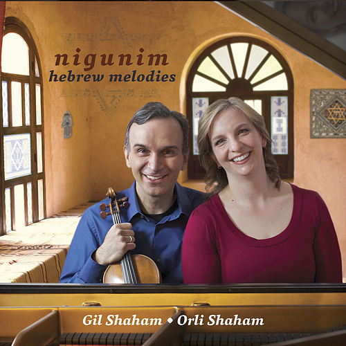 Nigunim, Hebrew Melodies de Gil Shaham