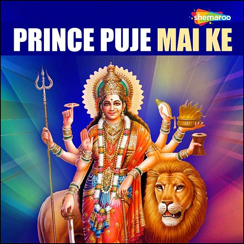 Prince Puje Mai Ke de Various Artists