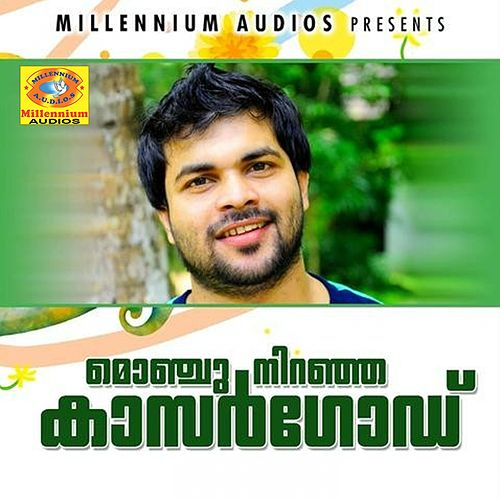 Monju Niranha Kasarkode by Various Artists