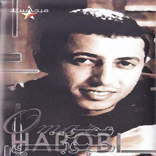 Habboubi by Omar
