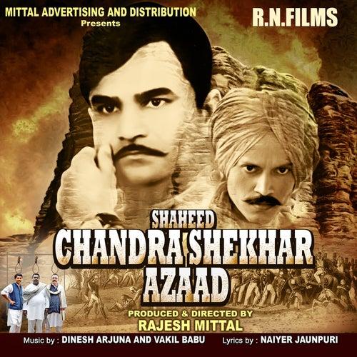 Shaheed Chandra Shekhar Azaad by Various Artists