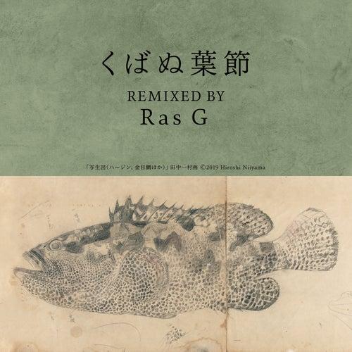 Kubanuha Bushi (Ras G Remix) fra Chitose Hajime