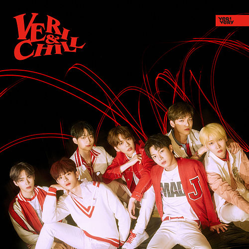 Veri-Chill by Verivery