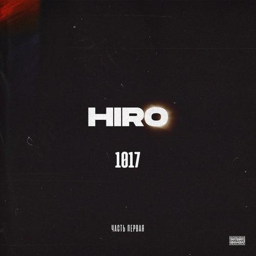 1017, Ч. 1 de Hiro