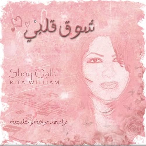 Shoq Qalbi by Rita William