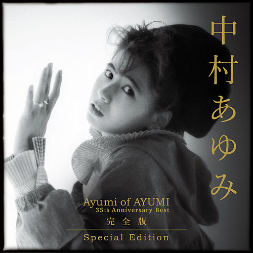 Ayumi of AYUMI 35th Anniversary BEST Perfect Edition Special Edition de Ayumi Nakamura