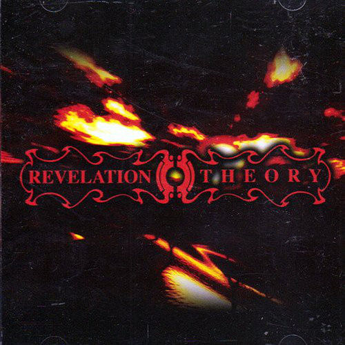 Revelation Theory by Rev Theory