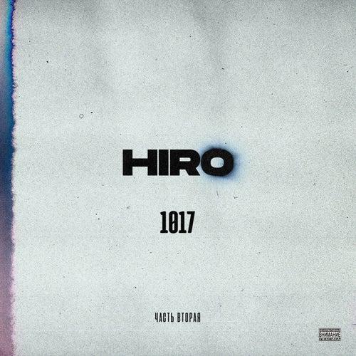 1017, Ч. 2 de Hiro