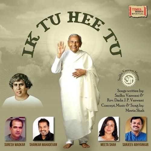 Ik Tu Hee Tu by Various Artists