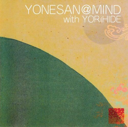 Yorihide Fukushima: Arrangements for Shakuhachi de Hiroshi Yonezawa