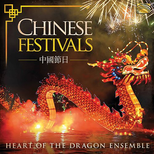 Chinese Festivals de Various Artists