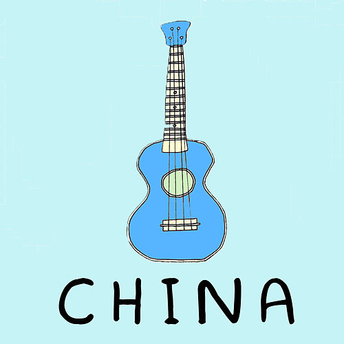 China by Melanie Espinosa