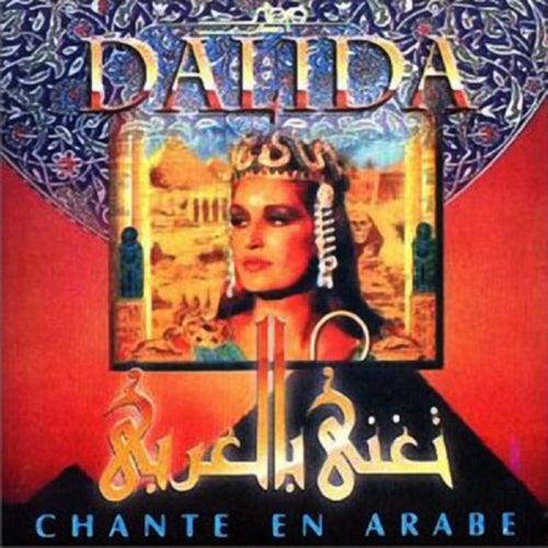 داليدا تغني بالعربي von Dalida