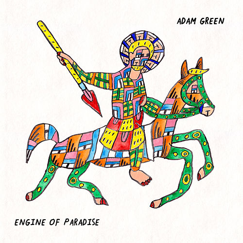 Engine of Paradise by Adam Green