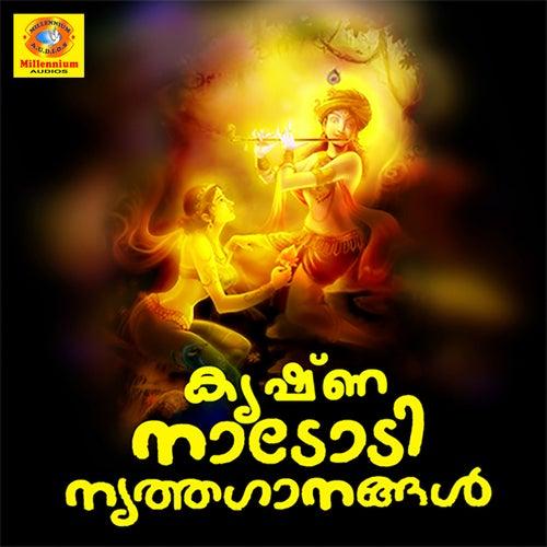Krishna Nadodi Nirthaganangal by Vidya