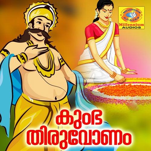 Kumbha Thiruvoonam by Pramod