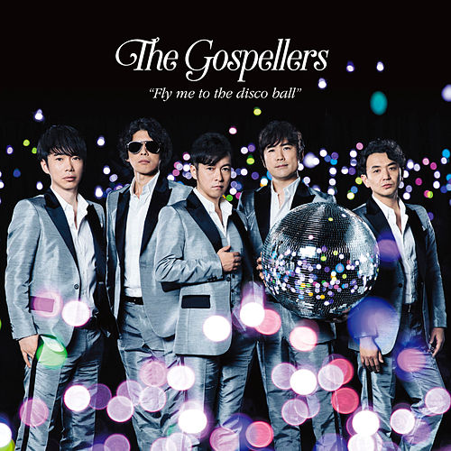 Fly Me to the Disco Ball de The Gospellers